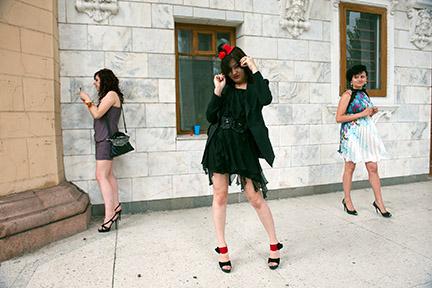 Babes Bishkek