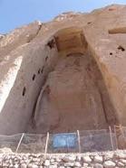 Prostitutes Bamyan