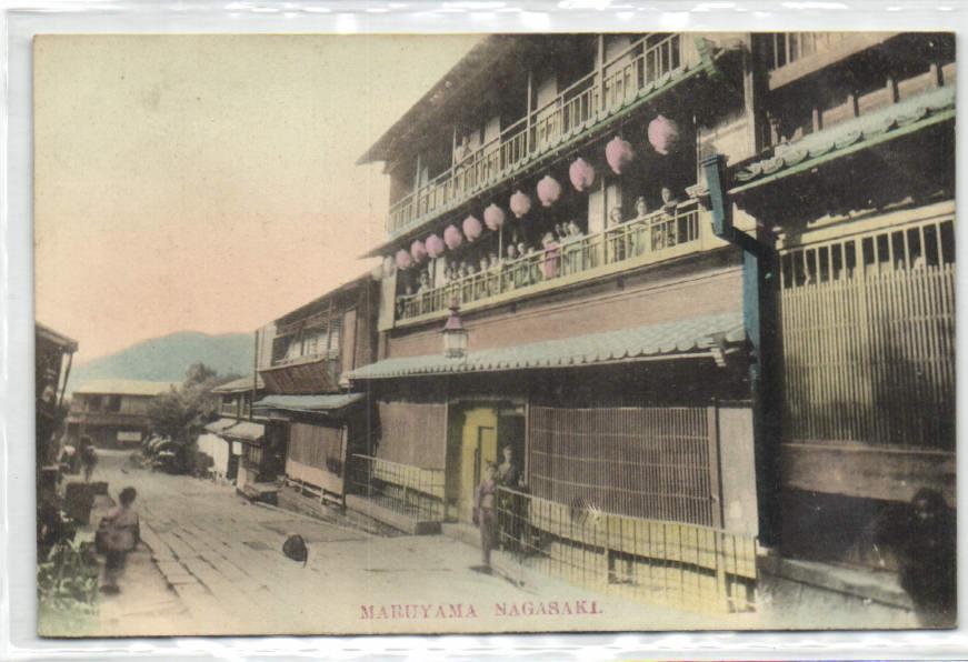Prostitutes Nagasaki